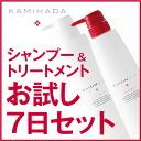 Kamihada_trial_p01_2
