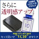 Peel-m4-vc10-set-p1