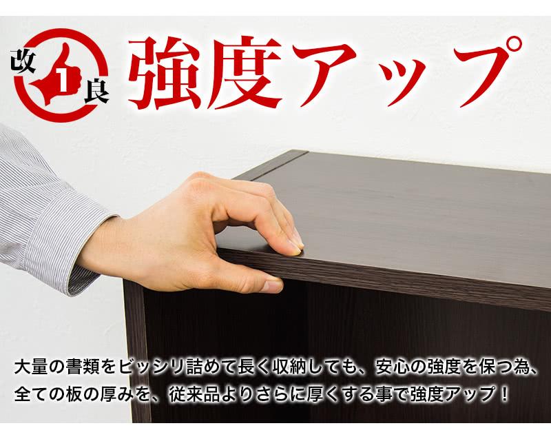 書類専用に設計されているので、とにかく強い。従来品より板厚を厚くして、強度アップのリニューアルをしました。