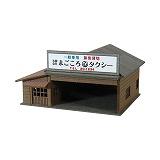 1/220み  にちゅあーとプチ【タクシー営業所】