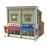 1/150なつかしのジオラマシリーズ【商店F】