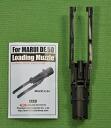 GUARDER 마루이 디저트이 글 50AE 용 강화 로딩 노즐 MUZZLE-04