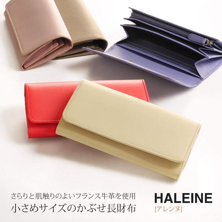 HALEINE�������