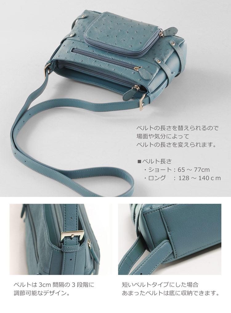 財布 バッグ