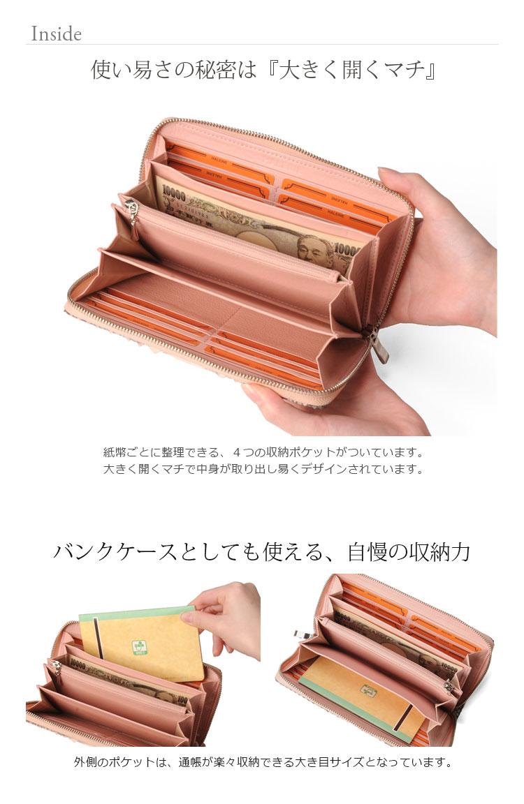 使い易いパイソン長財布