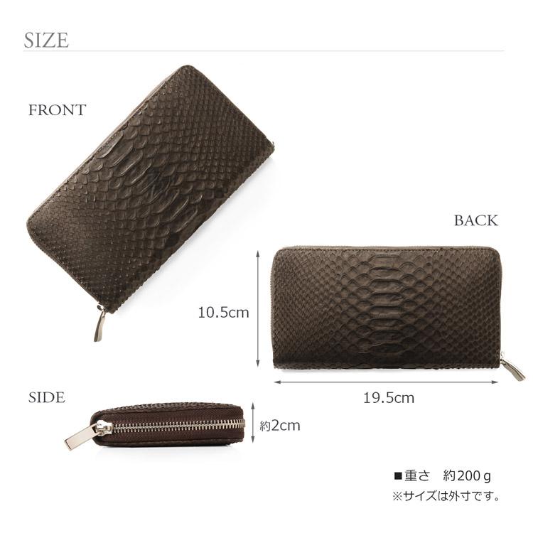 ダイヤモンドパイソンファスナー財布