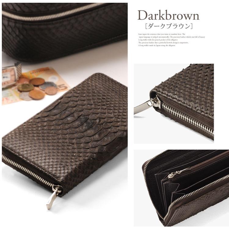 ダークブラウン パイソン財布