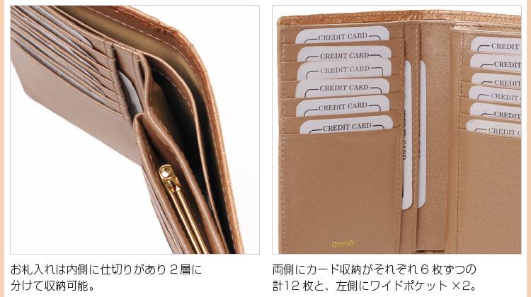 オーストリッチ がまぐち財布