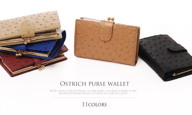 オストリッチ 財布