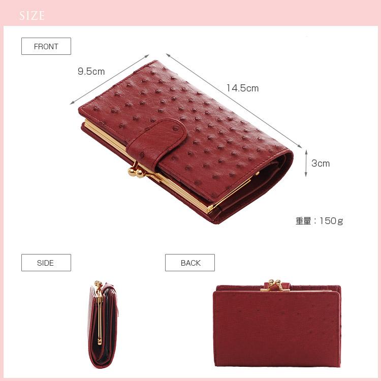 オストリッチ 折財布