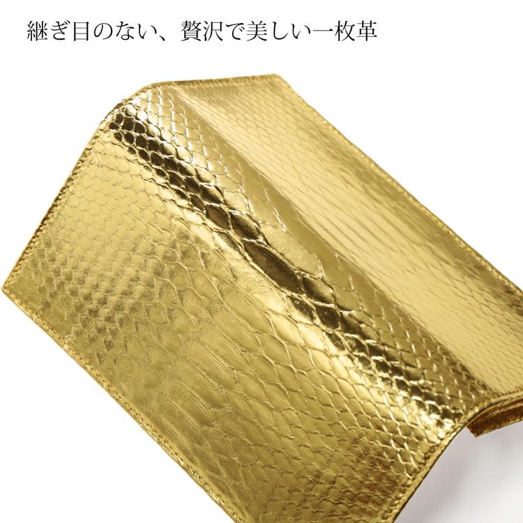 ダイヤモンドパイソン 長財布 無双 / レディース