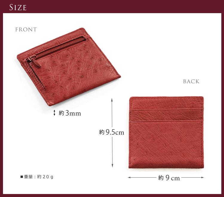 オーストリッチ ミニ財布