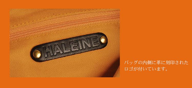 [HALEINE]���ڥ쥶�� ��� �Хå�