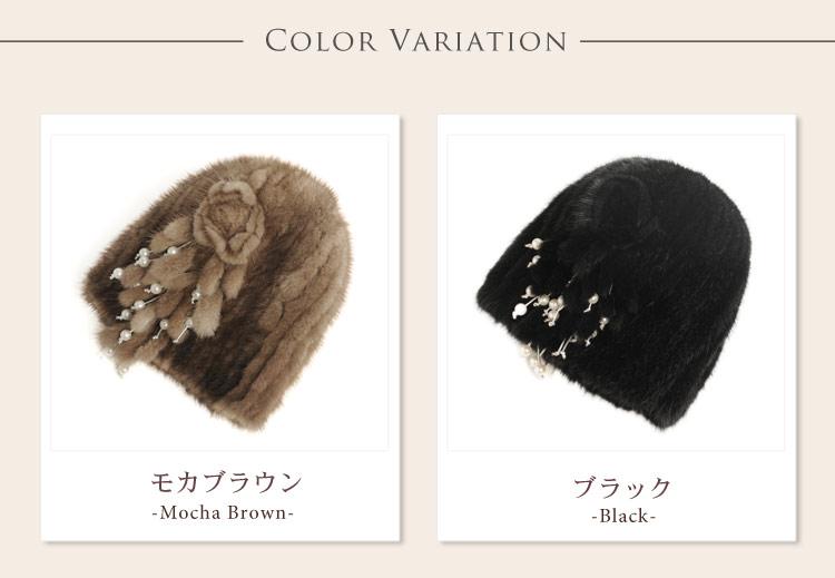 ニット 帽子 カラーバリエーション 3色