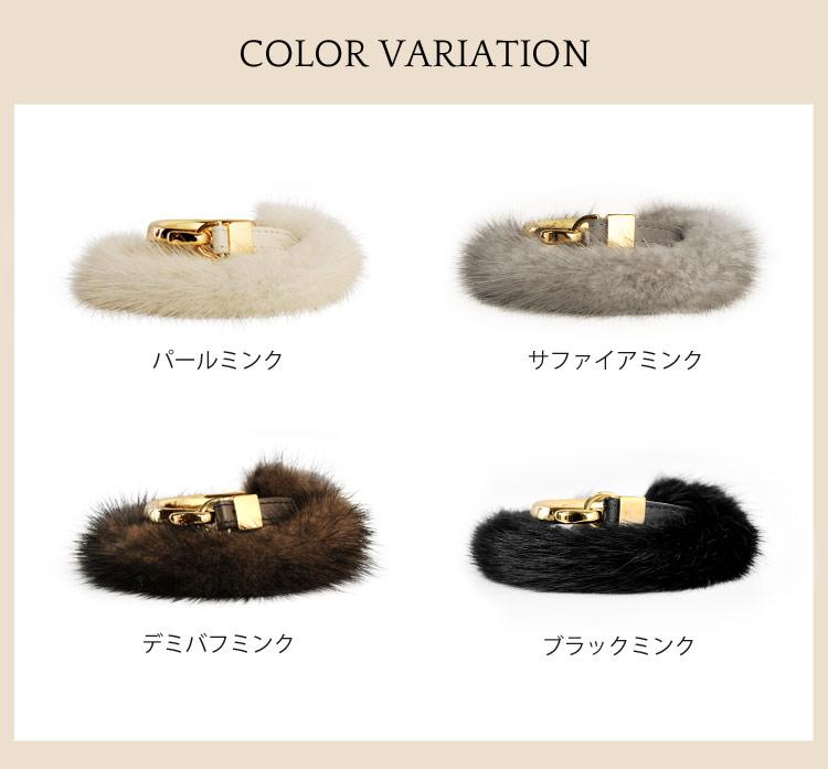 カラーバリエーション 4色展開 色違い