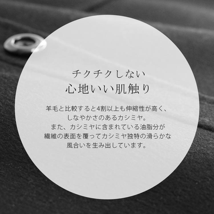 �����ߥ� ������ �Ρ����顼 85cm ��ǥ����� �����ߥ�100��