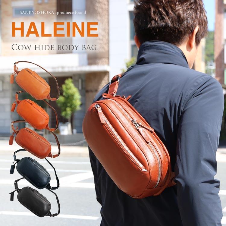 ��� �ܥǥ��Хå� ������ HALEINE[������]