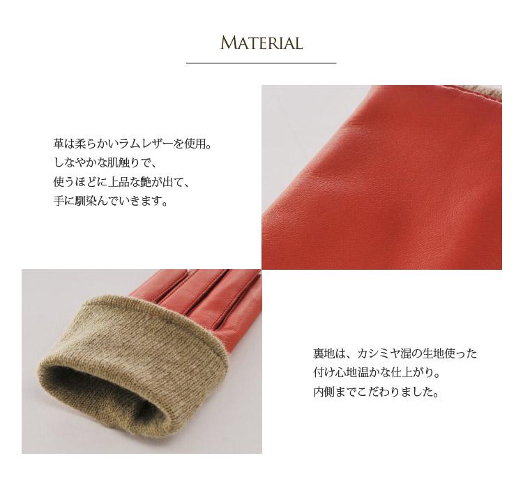 ラム 手袋