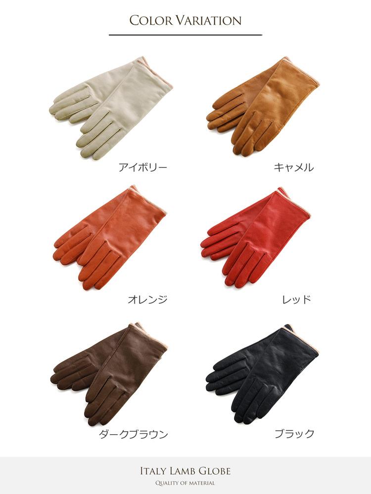 手袋 レディース