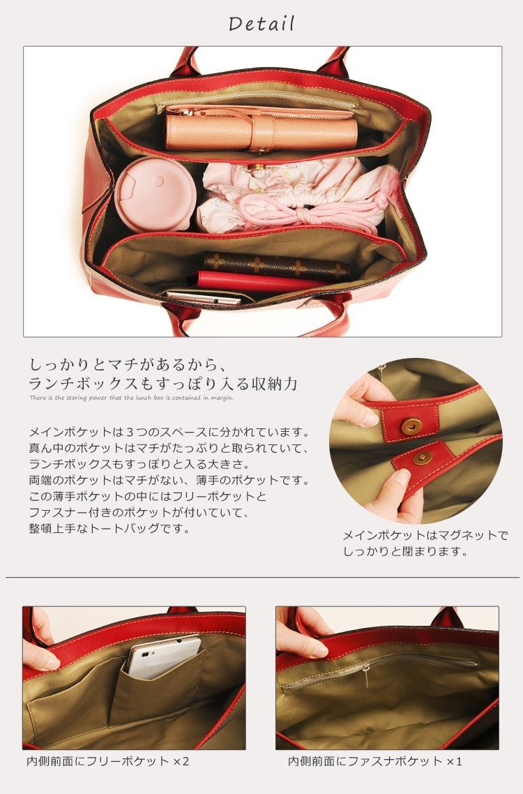トートバッグ 本革 (牛革) 日本製  ステッチデザイン / レディース