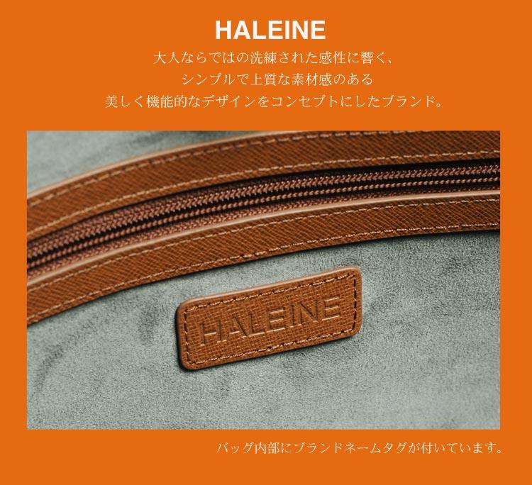 HALEINE[������] �ȡ��ȥХå� �ܳ� ���ե������� �ե�� �쥶�� / ��ǥ�����