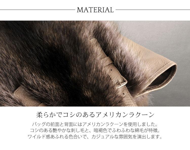 カジュアル 暗褐色 ラクーン 毛皮