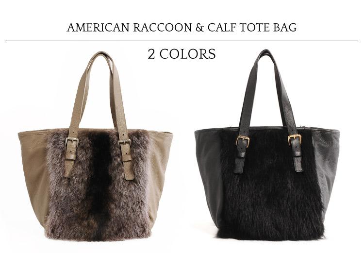 アメリカンラクーン カーフレザー 鞄
