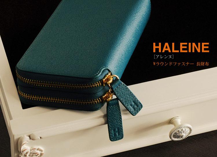 HALEINE [アレンヌ] 長財布 本革 W ラウンドファスナー サフィアーノ フランス レザー / レディース