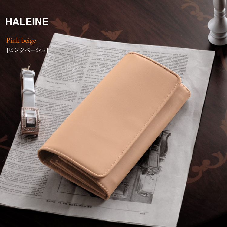 HALEINE牛革長財布