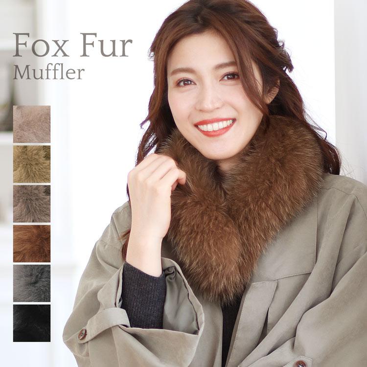 SAGA FOX ファー マフラー レディース 毛皮