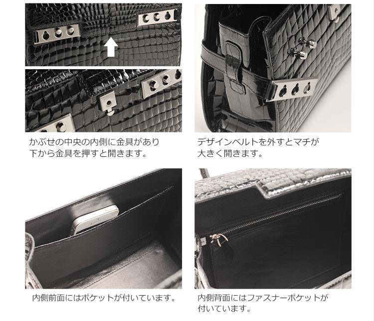 クロコダイル ハンドバッグ シャイニング 加工 / レディース