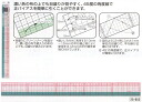 Grid ruler and 50 cm