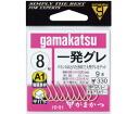 Vug and (gamakatsu) needle beach A1 blow goes wrong (4 - 7)