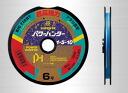YGK よつあみ PE line power hunter (100m/12)