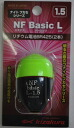 Kizakura (Kizakura) electric lifting NF Basic (S) (green ) (NS2014) (260830-P5)