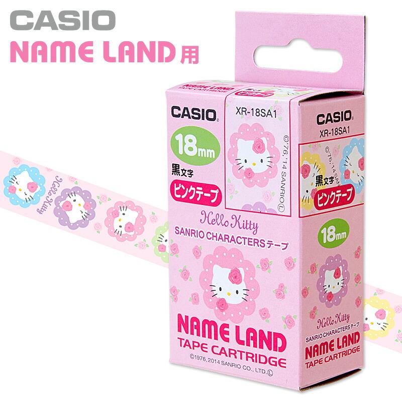 ハローキティカシオ NAME LAND用テープ(バラ)