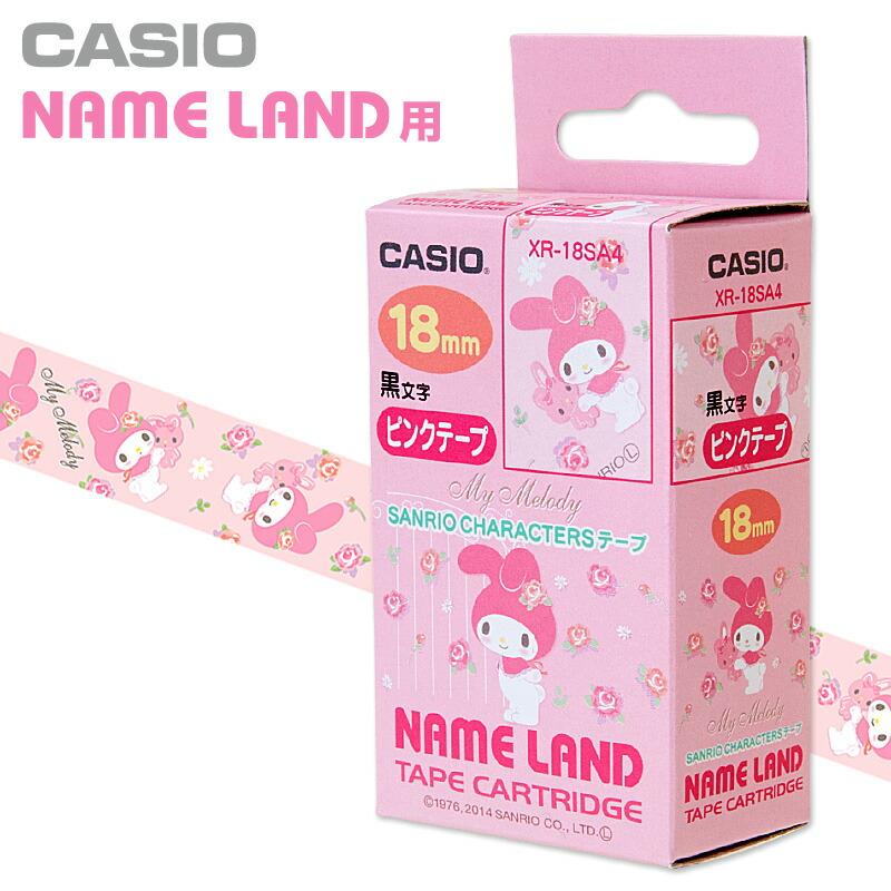 マイメロディカシオ NAME LAND用テープ