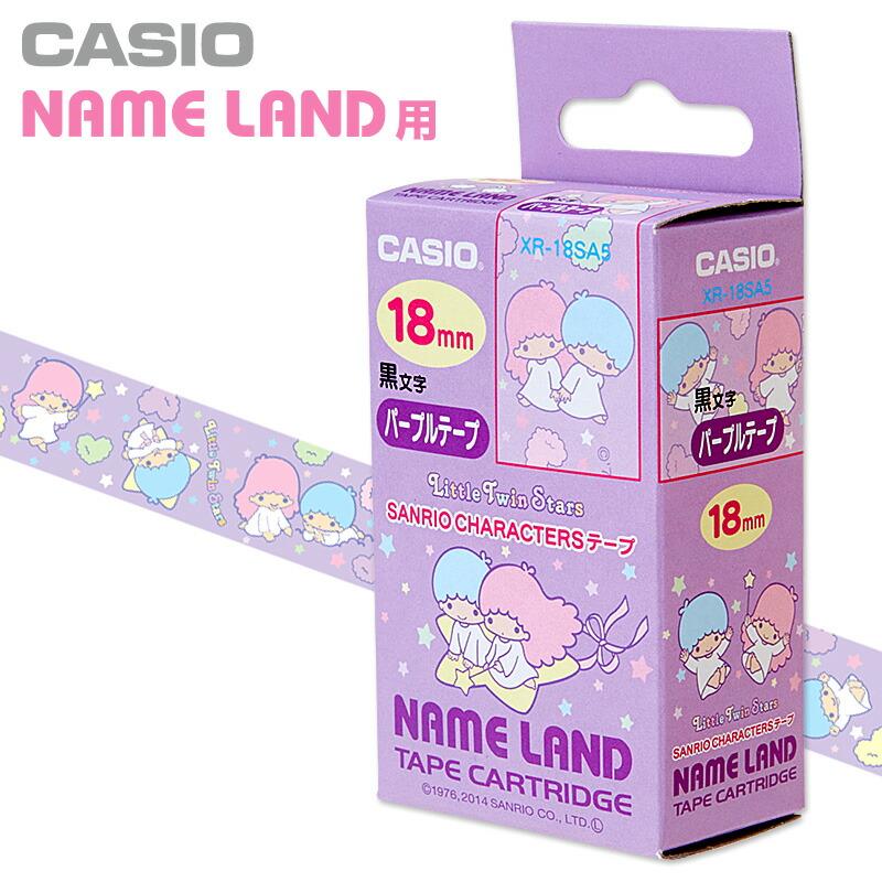 リトルツインスターズカシオ NAME LAND用テープ