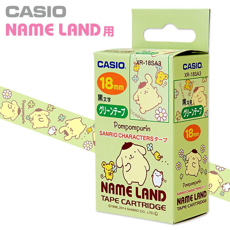 ポムポムプリンカシオ NAME LAND用テープ