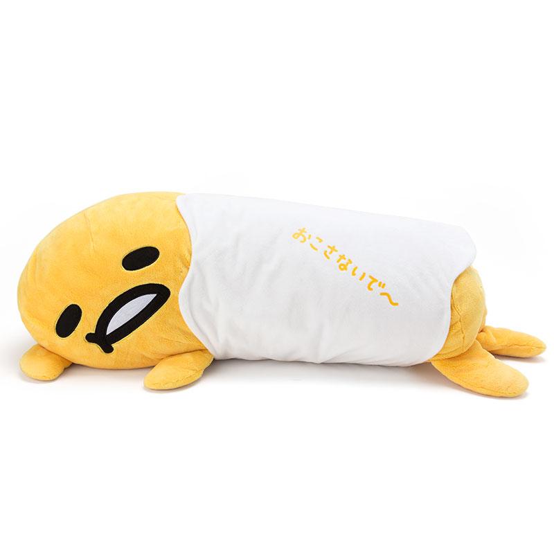 ぐでたま しゃべる抱き枕