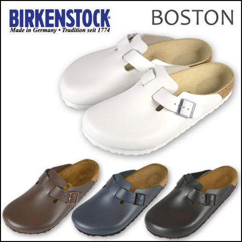 birkenstock stores boston ma