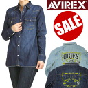 AVIREX ( avirex )-Lady's-DENIM WESTERN SHIRTS - Long Sleeve Denim Western shirts and embroidery - 6225006