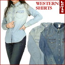 LEVI'S/Lady's (Levis) DENIM WESTERN SHIRTS - denim western shirt -32,639