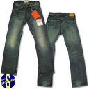 BOBSON (Babson ) B102D - distressed working and bootcut -