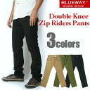 BLUEWAY (blueway ) M1539 - ダブルニージップライ dozen Pants - Stretch Twill