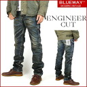 BLUEWAY (blueway ) M1634-ENGINEER IN CUT / engineer in cutting - ツイストブラウン