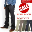 BLUEWAY (blueway ) M1192-BUSH PANTS BOOT CUT-Bush pants bootcut ( flared )