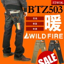 I feel warm EDWIN (Edwin ) BTZ503-WILD FIRE/BLUE TRIP zip-wildfire / wind shield x x