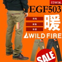 I feel the warm EDWIN (Edwin ) EGF503-WILD FIRE/EDGE FLAP-wildfire / wind shield x x