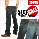 EDWIN (Edwin )-503 / LEATHER FLAP PIPING-BLUETRIP leather wrap piping straight BTD006